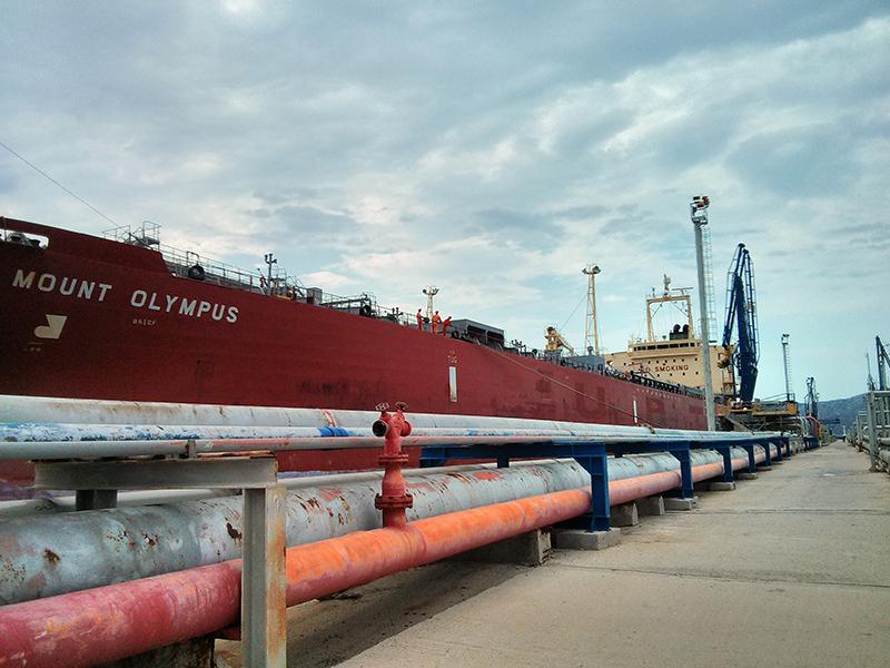 Holland Hellenic – Tanker Vessels